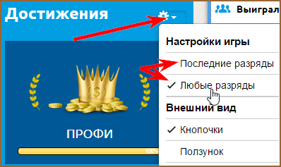 rubl oynash uchun onlayn kazino